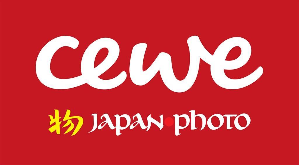 Studentrabatt hos Cewe Japanphoto