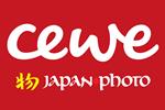 CEWE Japan Photo